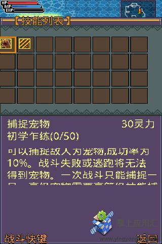 魔幻西游OL|玩角色扮演App免費|玩APPs