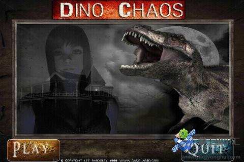 恐龙迷阵截图0