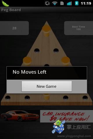 板钉游戏 益智 App-癮科技App