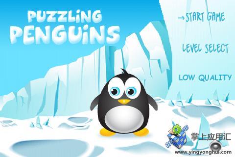 困惑的企鹅截图0