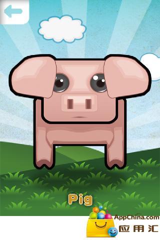 儿童动物造型拼图截图2