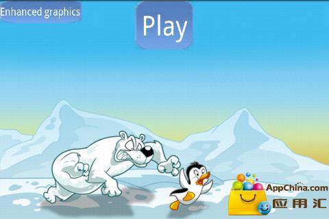 飞翔企鹅截图0