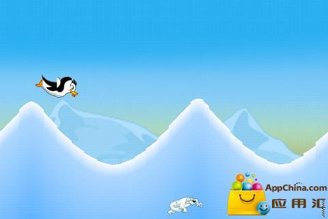飞翔企鹅截图2