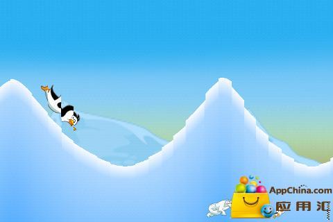 飞翔企鹅截图3