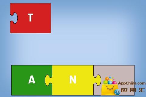 兒童英語教育截圖2