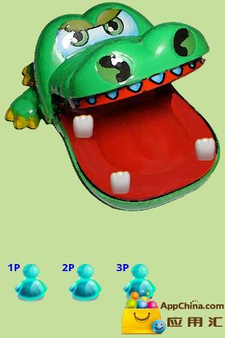 鳄鱼转盘截图2