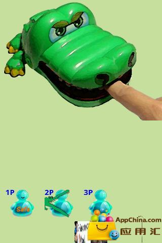 鳄鱼转盘截图3