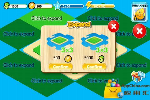 玩免費模擬APP|下載狂热宝藏 app不用錢|硬是要APP