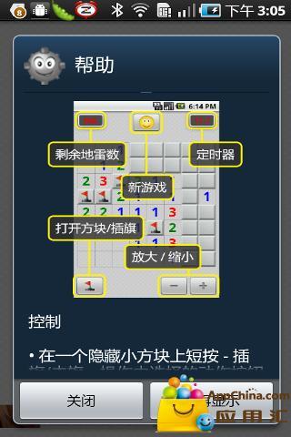 iPhone Apps | T客邦 - 我只推薦好東西