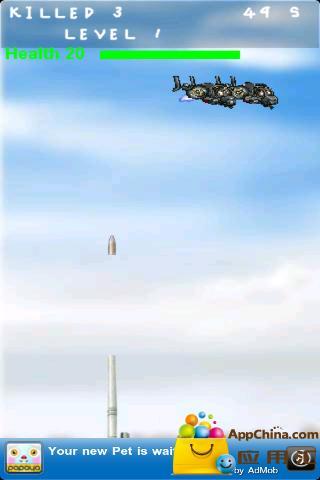 网页飞机游戏大全