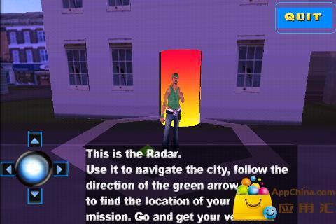 玩角色扮演App|黑帮胡德免費|APP試玩