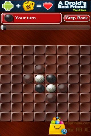 三D黑白棋截图1