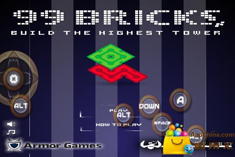 Flash游戏盒子截图3