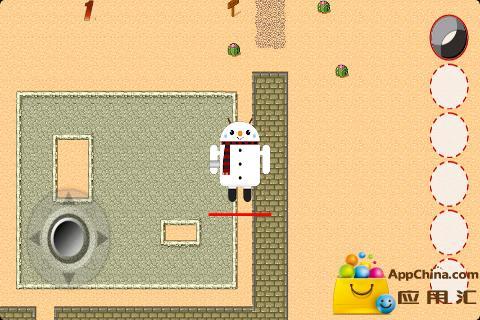 玩益智App|九合一免費|APP試玩