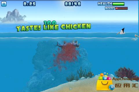 嗜血狂鲨 3 已付费版