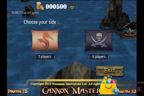 玩免費策略APP|下載3D海盗加农炮手 app不用錢|硬是要APP