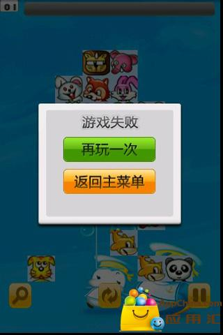 QQ可爱连连看 益智 App-愛順發玩APP