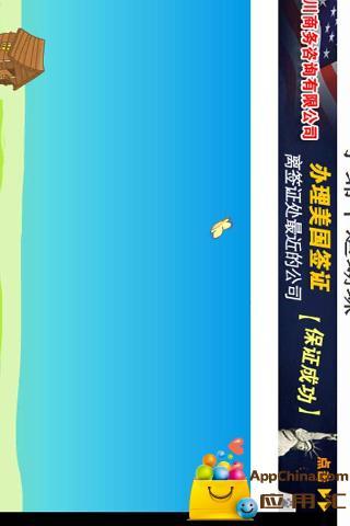 小绵羊追蝴蝶 動作 App-癮科技App