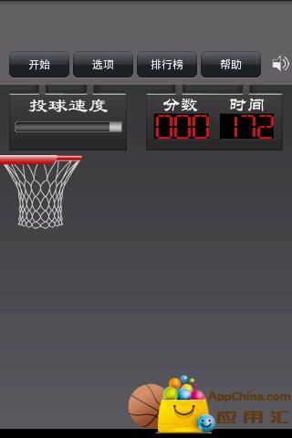 指尖篮球|不限時間玩休閒App-APP試玩 - 傳說中的挨踢部門