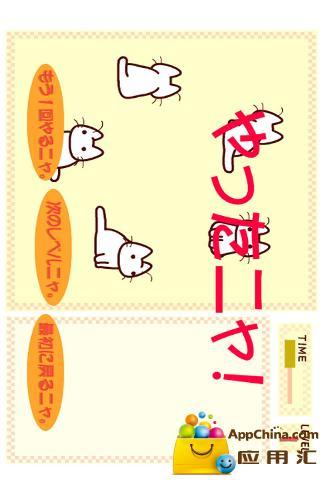 猫咪拼图截图0