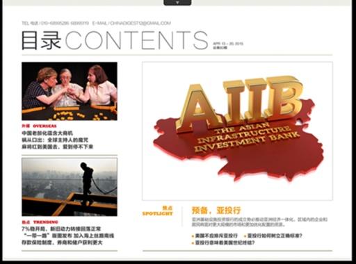搜尋cassette live wallpaper apple - 阿達玩APP - 電腦王阿達的3C ...