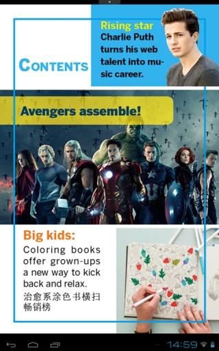 玩書籍App|21世纪英文报免費|APP試玩