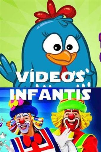儿童视频下载_儿童视频安卓版下载
