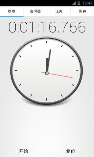 秒表&定时器截图3