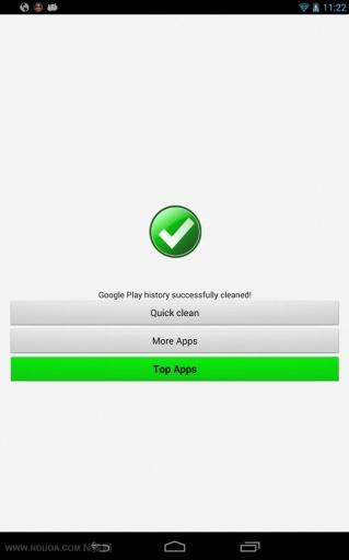 谷歌商店搜索记录清除截图1