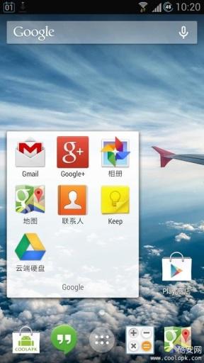 安卓4.4桌面截图1