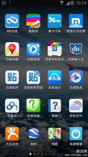 安卓4.4桌面截图2