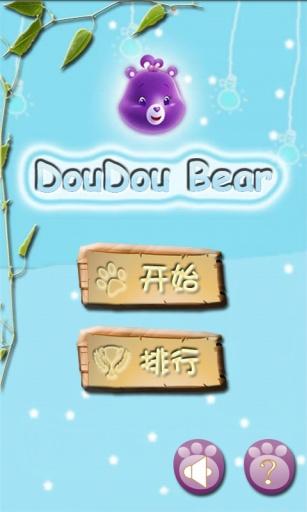 豆豆熊對對碰