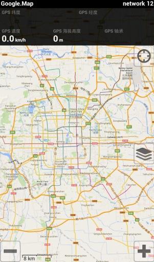 RMaps离线地图截图3