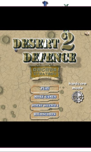 沙漠坦克防御战截图3