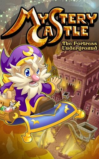 神秘城堡 第一章