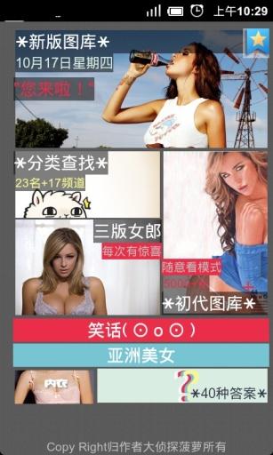 每日欧美美女杂志v251