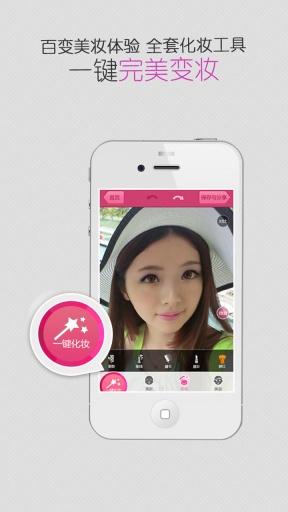美妆秀—自拍神器App Ranking and Store Data | App Annie