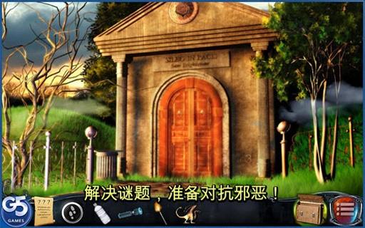 【免費益智App】红乌鸦之谜:军团 完整版-APP點子