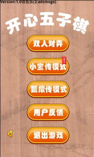 三国KILL - 全民经典单机三国杀人联机对战策略卡牌游戏:在App ...