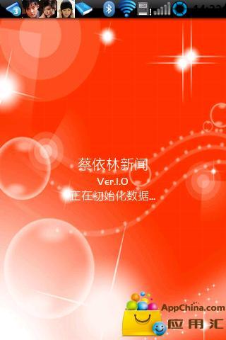 All Best Choice-abc好車網 - Facebook