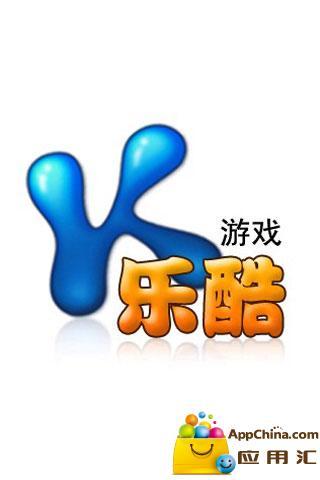 韩系翘臀迷你裙 初春显瘦妙搭 生活 App-癮科技App
