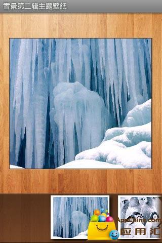 雪景第二辑主题壁纸截图0