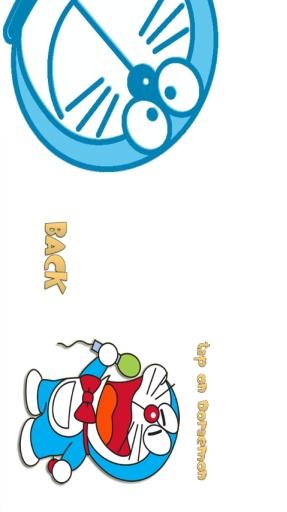 哆啦A梦:大雄的冒险截图1