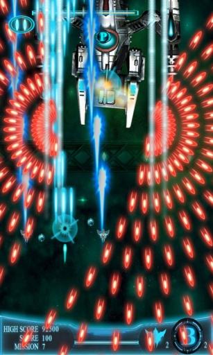 星际怒火截图3