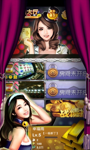 免費棋類遊戲App|大亨老虎机|阿達玩APP