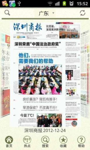 淘寶網路購物教學與經驗分享 台灣也有支付寶代收服務囉!! - 簡單生活Easylife