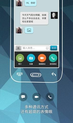 嘟嘟视频 玩通訊App免費 玩APPs