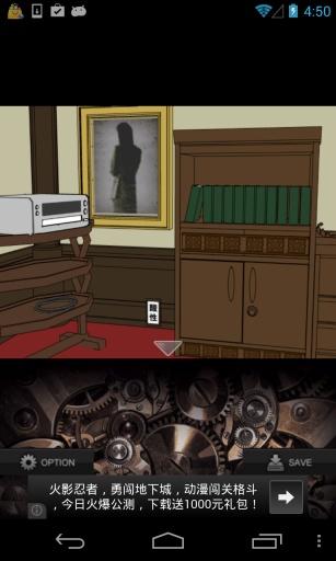 逃脱游戏:收信人的坟墓截图2
