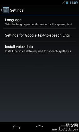Google文字转语音引擎截图2