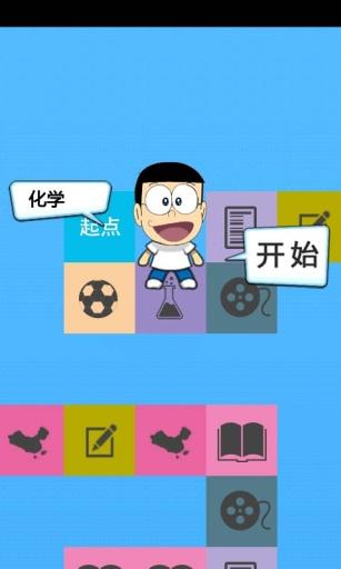 民国教育委员会 玩益智App免費 玩APPs